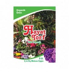 Bitki Toprağı - 5 LT Torf